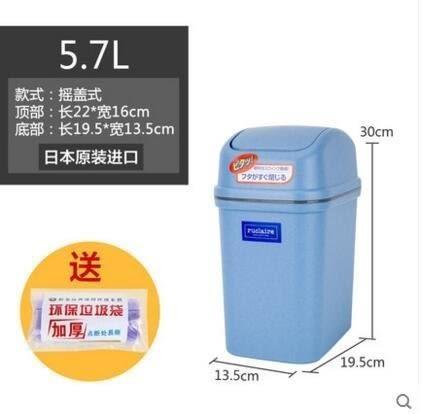 日本進口ASVEL 搖蓋式垃圾桶 時尚創意客廳衛生間方形帶蓋【5.7L藍色】LJ-818403