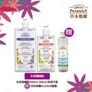 【Green Pharmacy 草本肌曜...