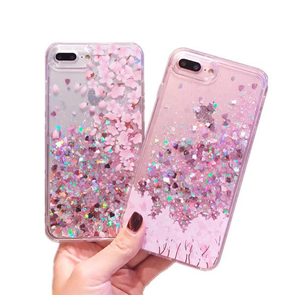 【萌萌噠】iPhone 6/6S (4.7吋) 日本熱銷 粉色櫻花 桃林液體流沙保護殼  全包軟邊硬殼 手機殼