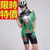 自行車衣 短袖 車褲套裝-透氣排汗吸濕單品焦點女單車服 56y37[時尚巴黎]