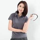 女款排汗POLO衫  CoolMax 吸濕快乾 機能涼感 舒適運動 灰色