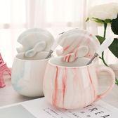 創意馬克杯帶蓋勺清新簡約水杯家用陶瓷杯子韓版女學生牛奶咖啡杯『新佰數位屋』