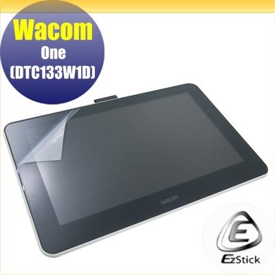 【Ezstick】Wacom One DTC-133 W1D 適用 靜電式繪圖板LCD液晶螢幕貼 (可選鏡面或霧面)