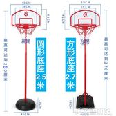 青少年兒童籃球架成人室內落地式籃球框可升降家用籃球戶外幼兒園 DF 科技藝術館