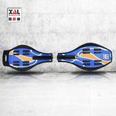 二輪滑板車 鑫奧林滑板車兒童 6歲以上 閃光輪青少年2輪滑板車成人二輪活力板【美物居家館】
