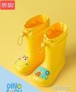 兒童雨鞋 兒童雨鞋男寶寶恐龍防滑雨靴女學生小童幼兒水鞋防水加絨保暖內膽