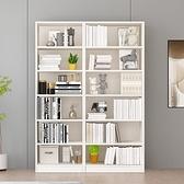 書架 落地置物架客廳收納儲物櫃子家用簡約現代辦公室書櫥簡易書櫃【八折搶購】