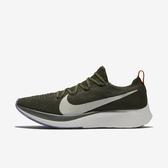 Nike Zoom Fly Flyknit [AR4561-303] 男鞋 運動 慢跑 輕量 速度 包覆 緩震 支撐 綠