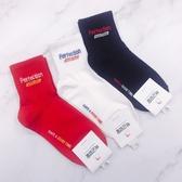 韓國襪子 PERFECTION GOOD DAY 復古英文長襪 街頭風