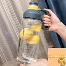 便攜水瓶吸管太空杯戶外運動水壺大容量1.8L【小獅子】