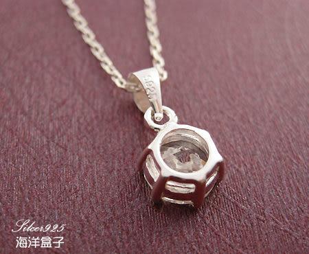 ☆§海洋盒子§☆ 六爪鑲嵌~閃亮質感單鑽鋯石純銀項鍊《925純銀》 銀飾