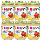 HiPP喜寶 蘋果香蕉榖類全餐(6罐) [衛立兒生活館]