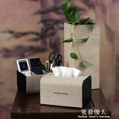 麻布素雅中式簡約風格創意家居中號圓弧造型 抽紙紙巾盒  完美情人精品館
