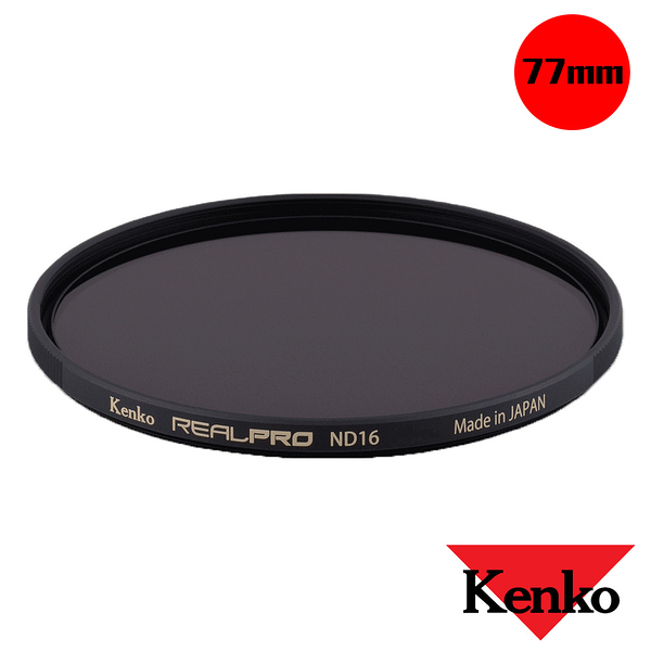 Kenko Real Pro RealPro MC ND16 減光鏡 77mm 公司貨
