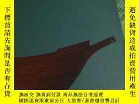 二手書博民逛書店As罕見Naus de ÍndiaY24040 VASCO VIEGAS MACAU 出版1999