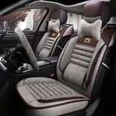 汽車坐墊四季通用吉利博越座套帝豪GS繽瑞GL遠景x3x6亞麻全包座墊 浪漫西街