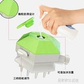 狗神器寵物花灑噴頭按摩刷子用品淋浴頭工具沐浴露沐浴液洗澡刷 居家家生活館