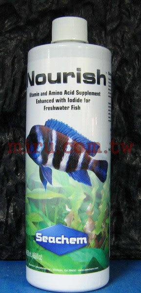 【西高地水族坊】美國原裝進口 Seachem Nourish  淡水魚免疫維他命500ml