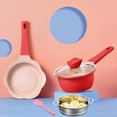 雪平鍋寶寶輔食鍋嬰兒小奶鍋不黏鍋煎煮一體蒸鍋燉鍋湯鍋熱牛奶鍋【八折下殺】