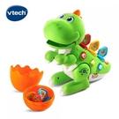 【 英國 Vtech 】嘻哈唱跳小恐龍 / JOYBUS玩具百貨
