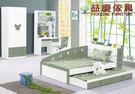 【大熊傢俱】SSL A55 兒童家具 雙...