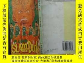 二手書博民逛書店漫畫罕見籃球飛人 10Y194791 井上雄彥 中國華僑出版社