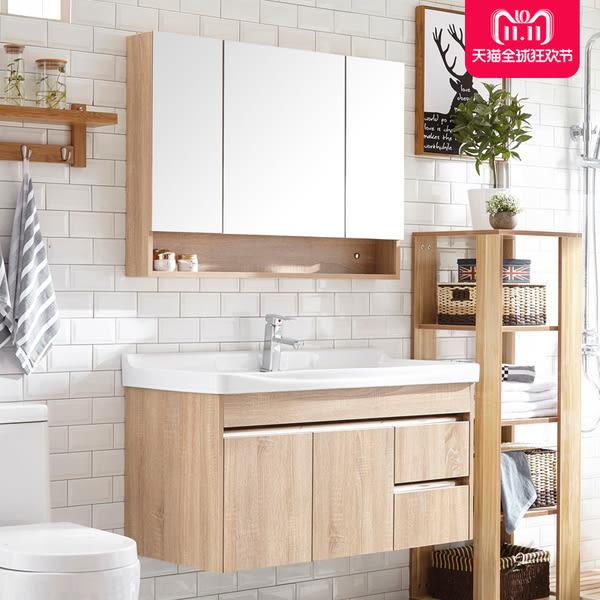 北歐浴室櫃 組合原木風洗漱台簡約現代衛浴櫃 洗手 洗臉盆 組合洗手台