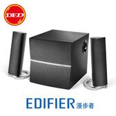 EDIFIER 漫步者 M3280BT 2.1聲道喇叭 內建藍牙輸入 低音全木質箱體結構  公司貨