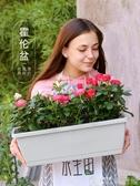 霍倫盆長條花槽長方形種植箱種菜神器家庭陽臺多肉欄桿懸掛塑料架YYJ 歌莉婭