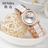 韓版簡約氣質復古女學生手錶簡約女士石英錶半陶瓷潮流時尚百搭腕錶 LJ8218【極致男人】