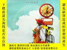 二手書博民逛書店罕見兒童文學2013年1月(上)Y37363