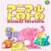 全套5款【日本正版】油漆未乾的動物們 扭蛋 轉蛋 熊貓之穴 - 854576