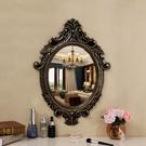 化妝鏡 歐式梳妝臺鏡貼墻玄關鏡美容院床頭鏡掛墻穿衣鏡創意壁掛浴室鏡子 維多原創