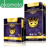 【伊莉婷】日本 OKamoto 岡本 皇冠型 Crown 10入 岡本超薄保險套皇冠型