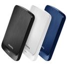 【免運費】A-DATA 威剛 HV320 1TB USB 3.2 Gen 1 超薄 防震 2.5吋 行動硬碟