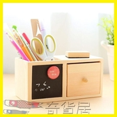 韓國文具方形單層實木質黑板收納盒創意復古抽屜筆筒原木質黑