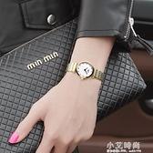手錶女學生韓版簡約薄女表水鑚小表盤女士石英表防水情侶對表 小艾時尚