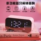 創意鬧鐘學生用智慧可充電簡約女可愛臥室床頭桌面多功能電子時鐘 設計師