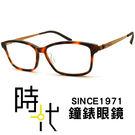 【台南 時代眼鏡 ByWP】BYA17807REB-BR 德國薄鋼光學眼鏡鏡框 嘉晏公司貨可上網登錄保固