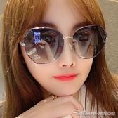 墨鏡墨鏡女神韓版gm網紅款圓臉防紫外線大框顯瘦開車旅遊ins太陽鏡潮. 阿卡娜