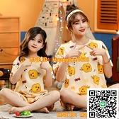 女童裝睡衣套裝女童春夏親子卡通寶寶內衣中大童女孩可外穿家居服【happybee】