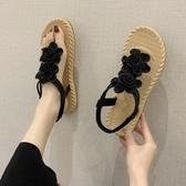 淑女氣質涼鞋女夏季新款百搭編織休閒涼鞋平底時尚花朵仙女鞋  【快速出貨】時尚