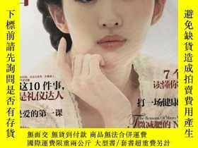 二手書博民逛書店罕見劉亦菲封面雜誌Y413772