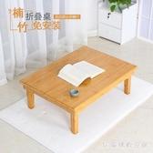 茶幾 楠竹炕桌折疊桌實木榻榻米桌子飄窗正方形小方桌床上矮桌餐桌LB18864【3C環球數位館】