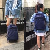 新品雙肩拉桿包萬向輪可拆手提袋旅行包商務登機男女旅游背包超輕