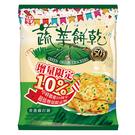 中祥自然之顏-蔬菜餅乾量販包360g【愛...