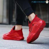 男士休閒鞋潮鞋板鞋韓版潮流運動鞋