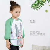 圍裙 寶寶吃飯罩衣薄款男女孩圍兜防水嬰兒反穿衣兒童畫畫圍裙護衣 優家小鋪