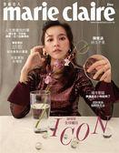 美麗佳人 Marie Claire Taiwan 12月號/2018 第308期