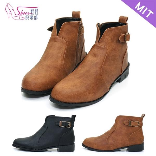 短靴.台灣製MIT前開口後扣低跟短靴.黑/棕【鞋鞋俱樂部】【028-8018】